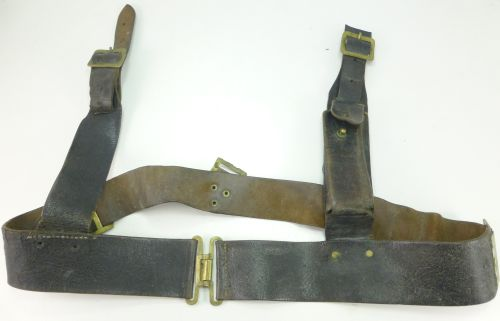 Unusual WW2 ? Leather Equipment Set