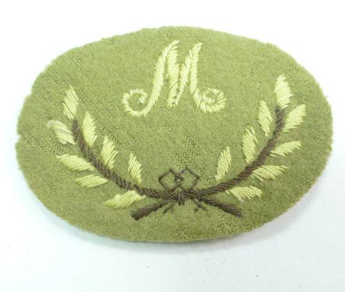 Unusual WW2 British Mortar Mans Trade Badge