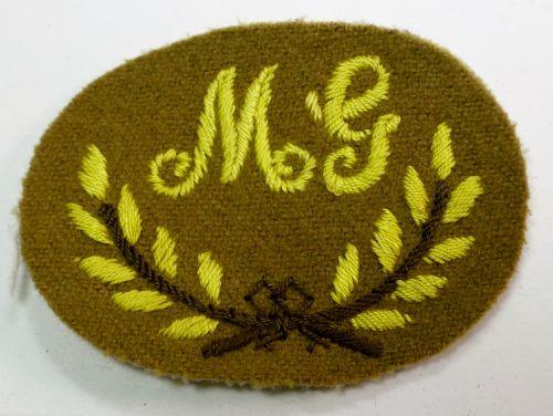 Unusual WW2 British Army Machine Gunner Badge