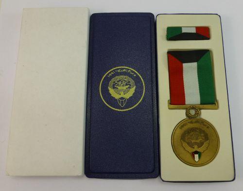 Original 1991 Kuwait Liberation Medal