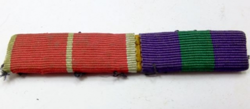 Full Size British Army Medal Ribbons Military OBE & GSM