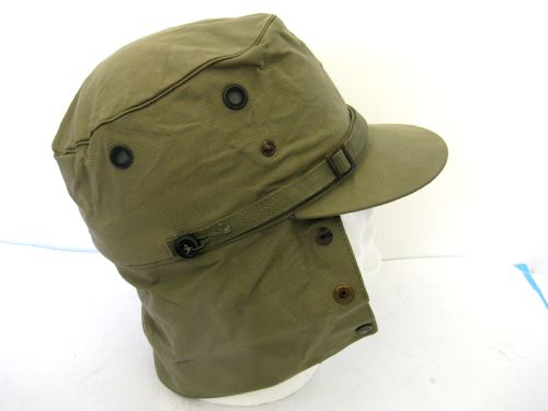Mint Malaya, Korea Issue 1950 Pattern Jungle Green Peaked Cap