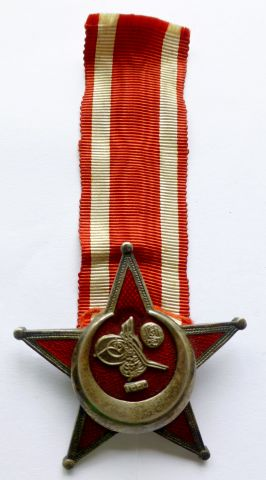 Original WW1 German Ottoman Star & Ribbon