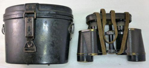 42 WW2 German Dienstglas & Bakelite Case