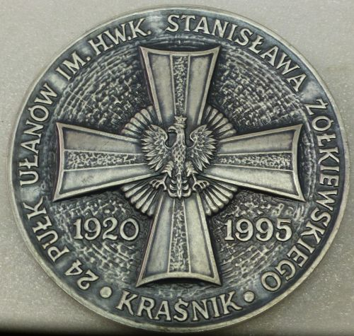 Polish Army Large Commemorative Medal 1920 to 1995