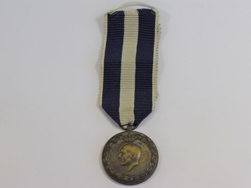 Original WW2 Greek Army Issue Medal 1940-41