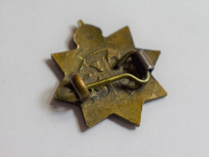 H Original Small WW2 National Fire Service Pin Back Badge