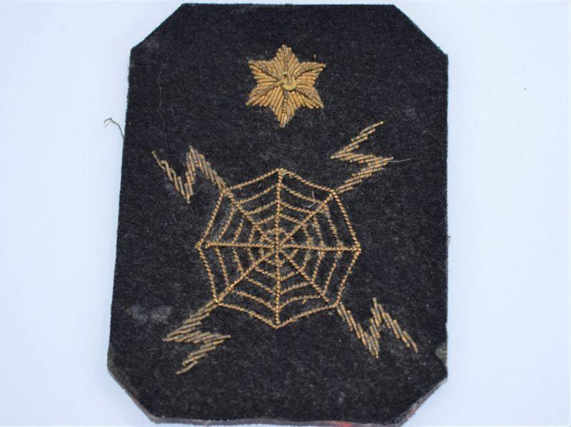60) Vintage Royal Navy Radar Plotter Bullion Wire Trade Badge
