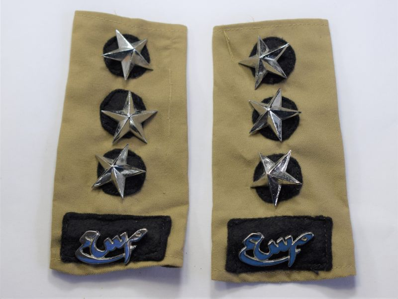82) Post WW2 British Officers Sultan of Oman Armed Forces Removeable Epaulettes