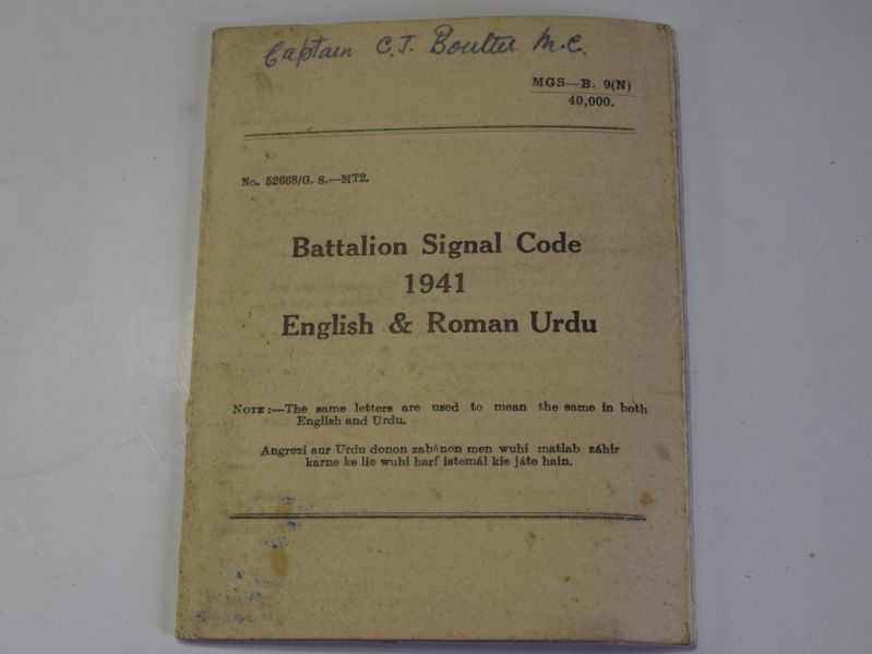 55) WW2 Battalion Signal Code 1941 English & Roman Urdu