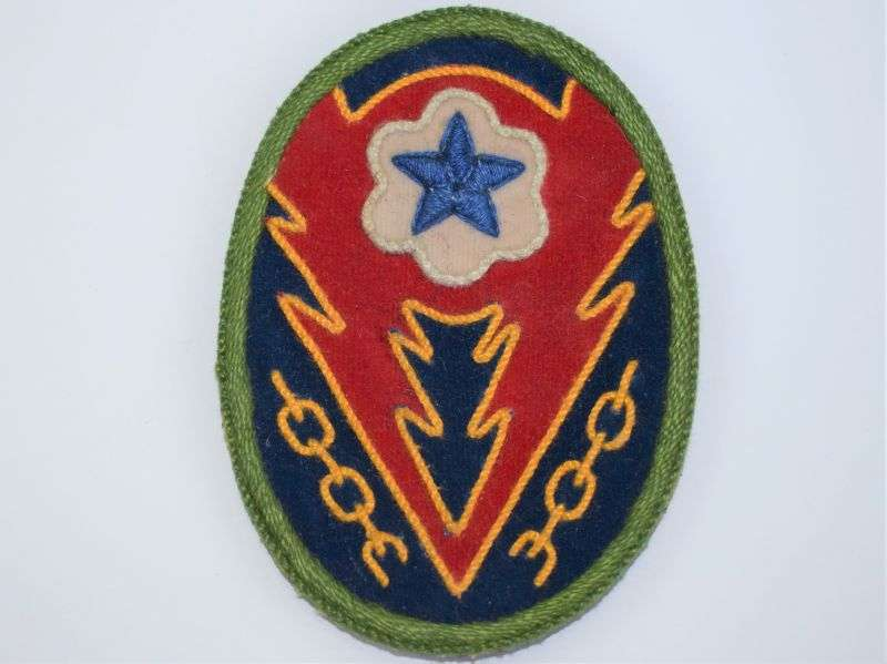 30) Original High Quality WW2 US Army ETO Patch Private Purchase?