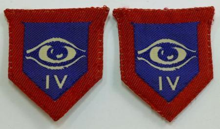 British Army 4th Guards Brigade Cloth Insignia